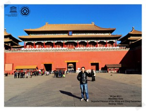 The Meridian Gate of Beijing Palace