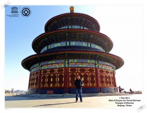 Perfectly round temple of heaven