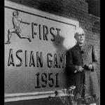 Pt. Jawaharlal Nehru - Asian Games 1951