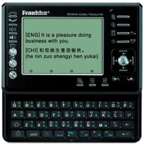 Franklin-TGA495-12-Language-Speaking-Global-Translator