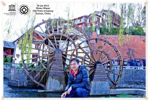 Lijiang giant Waterwheel