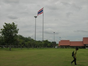 Sukhodaya, Sukhothai