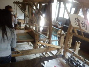 Experiencing Traditional Chinese Cloth Making
