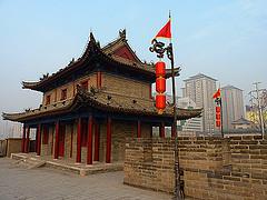 Silk Roads: the Routes Network of Chang'an-Tianshan Corridor