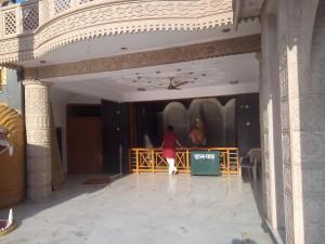 Baba Dham Temple