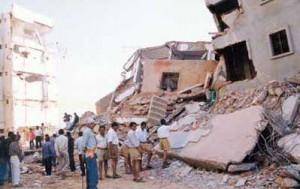 Gujarat_Earthquake_Relief_by_RSS_Volunteers