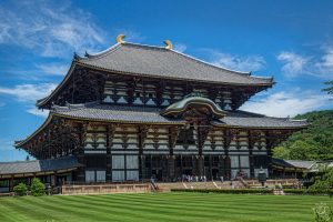 The Ancient City of Nara