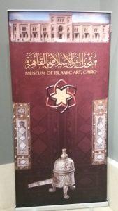 Reopening Museum of Islamic Art in Cairo