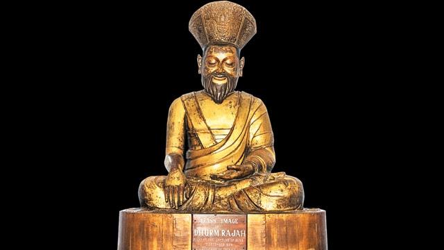 Bhutan Statue - Dhurm Raja