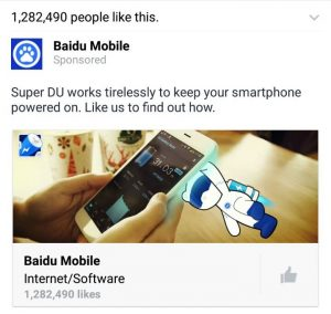 Facebook Ad Attention Seeker Example