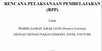 Download RPP Batas Wilayah Indonesia