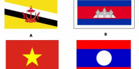 RPP IPS LETAK ASEAN