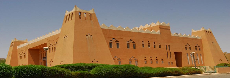 Buraydah Saudi Arabia  city images : buraydah saudi arabia get direction buraydah museum