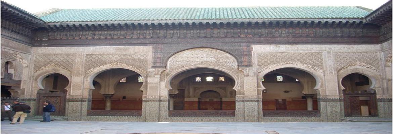 Mosque maison du maroc masjid mosque in paris halaltrip - Maison du maroc a paris ...
