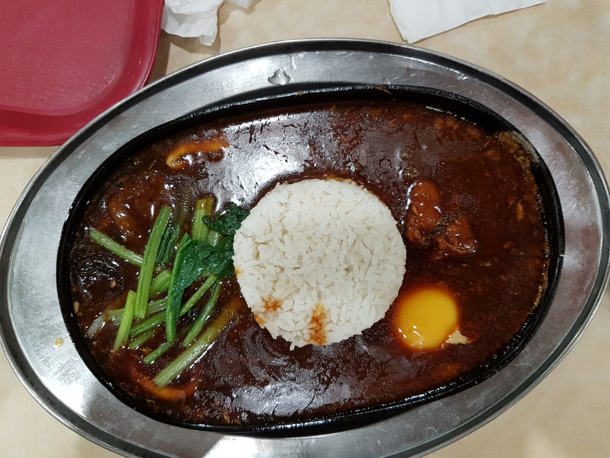 Sizzling black pepper soong