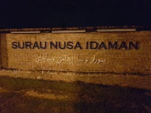 Surau Nusa Idaman