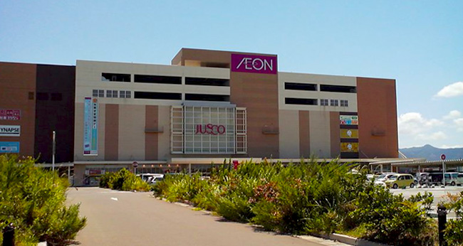 AEON-Kagoshima-Mall