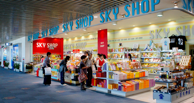 Best Shopping Places for Muslim Travelers in Kagoshima, Japan
