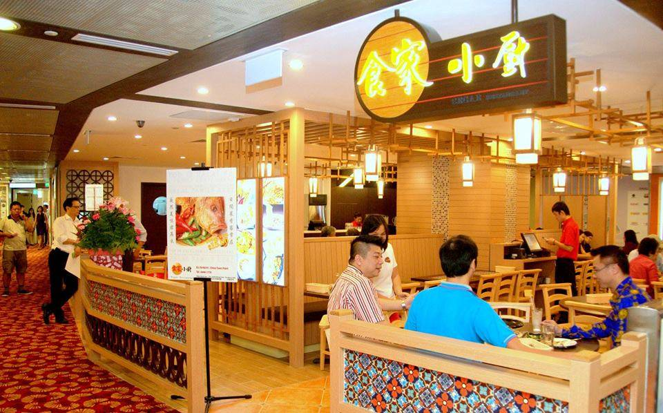 15 Halal Certified Restaurants In Singapore Ramen Raclette Beef Steak And Tze Char
