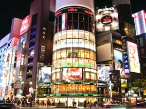 Top 10 Places to Shop 'Til You Drop in Japan - A Muslim Shopper's Guide