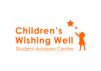 Childrens wishing well logo %28p151%29 01 1