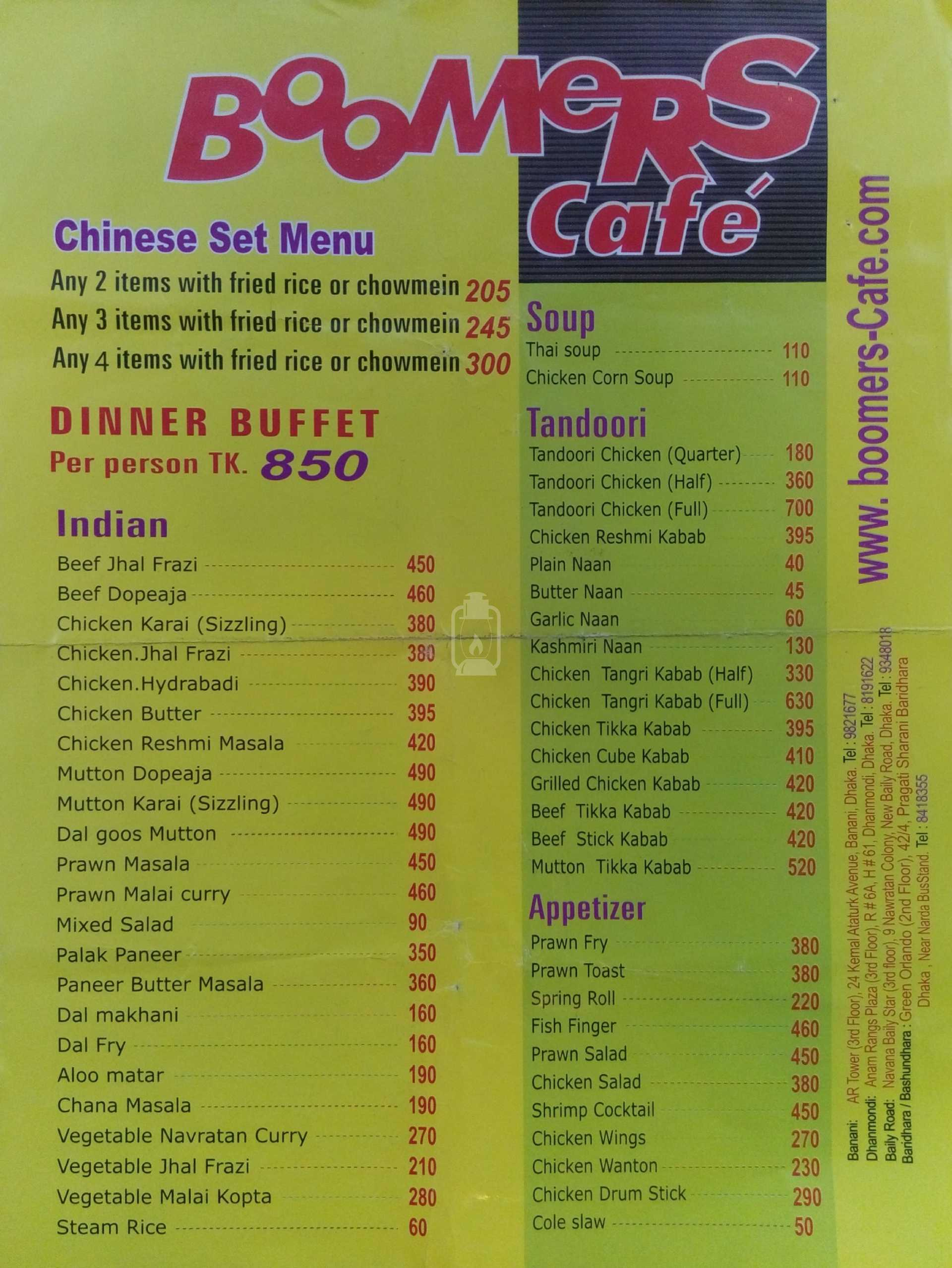Boomers cafe in satmasjid road dhaka harriken for Floor 6 reloaded banani menu