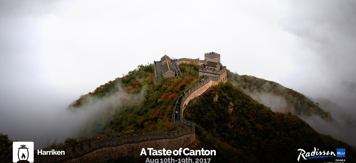 A Taste of Canton from August 10, 2017
