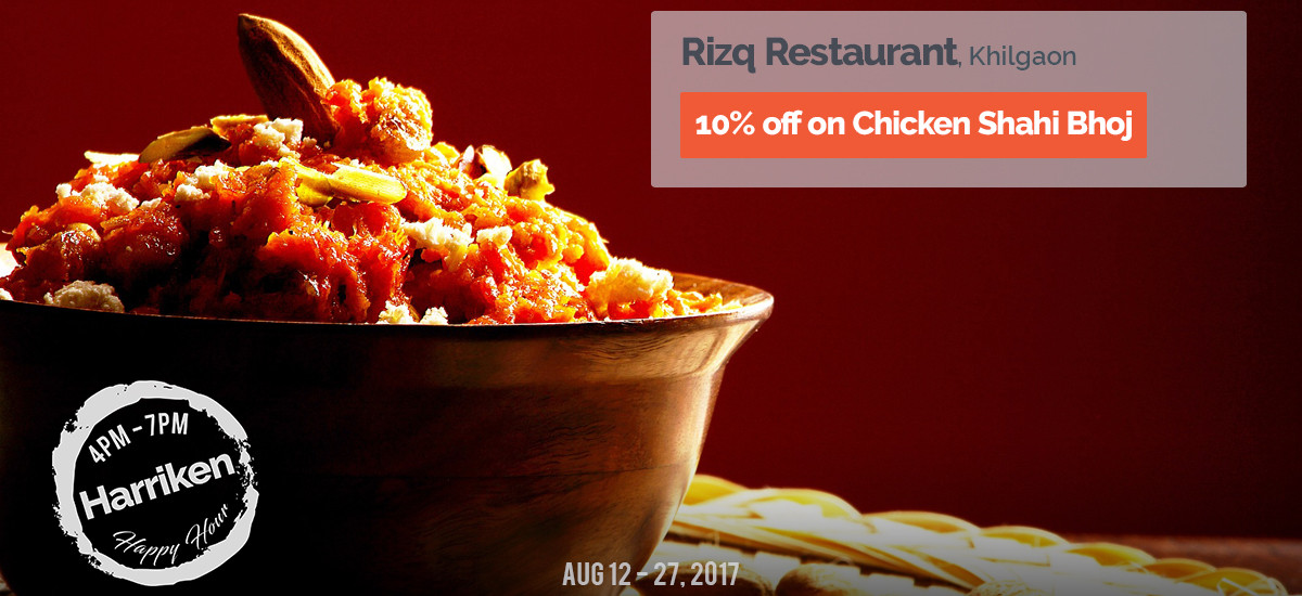 10% off on Chicken Shahi Bhoj