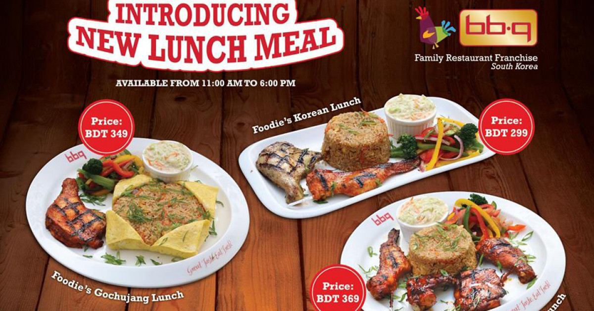 Lunch Meal Offer
