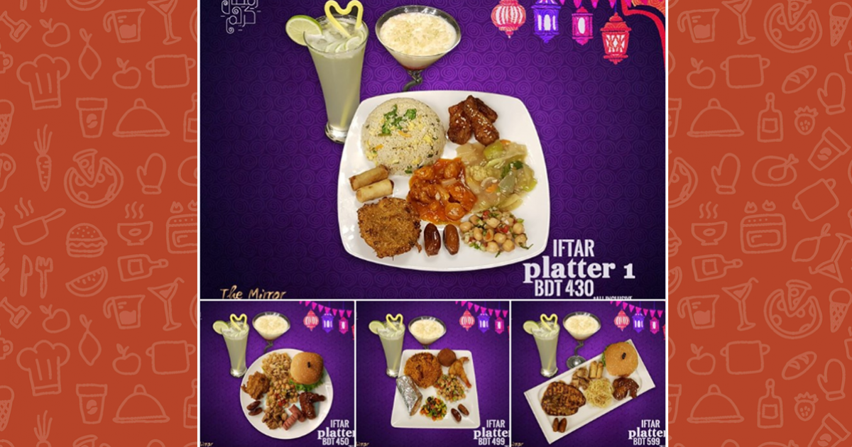 The Mirror Iftar Platters
