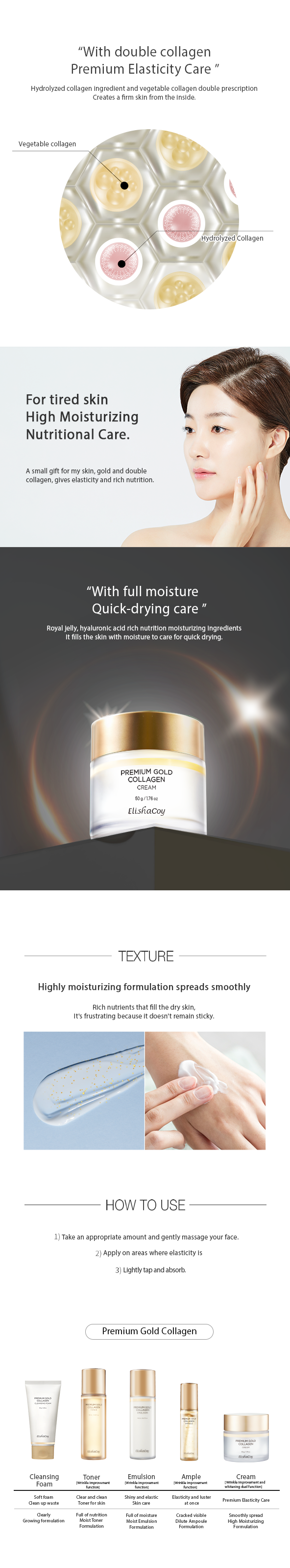Premium Gold Collagen Cream