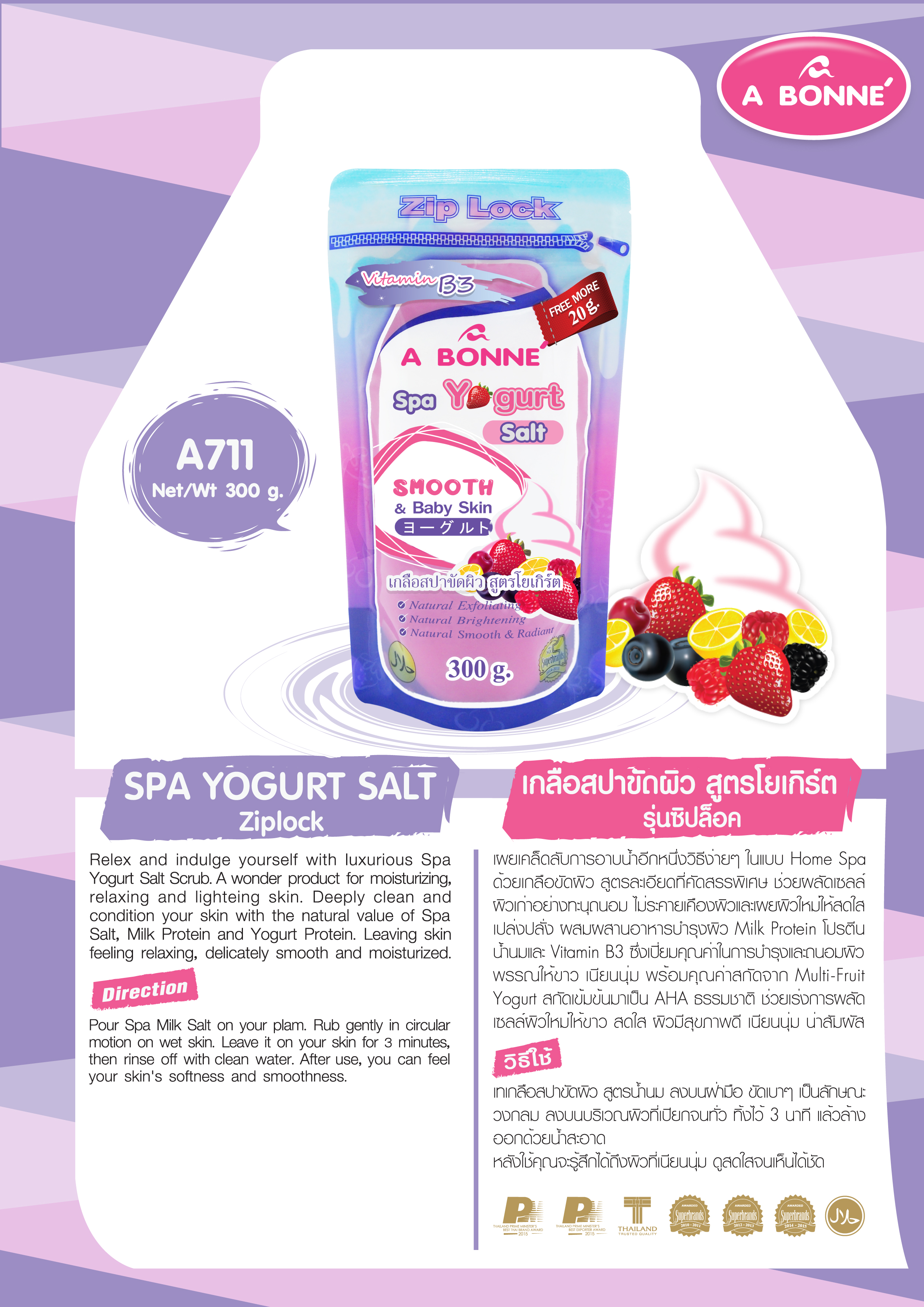 Spa Yogurt Salt 320g