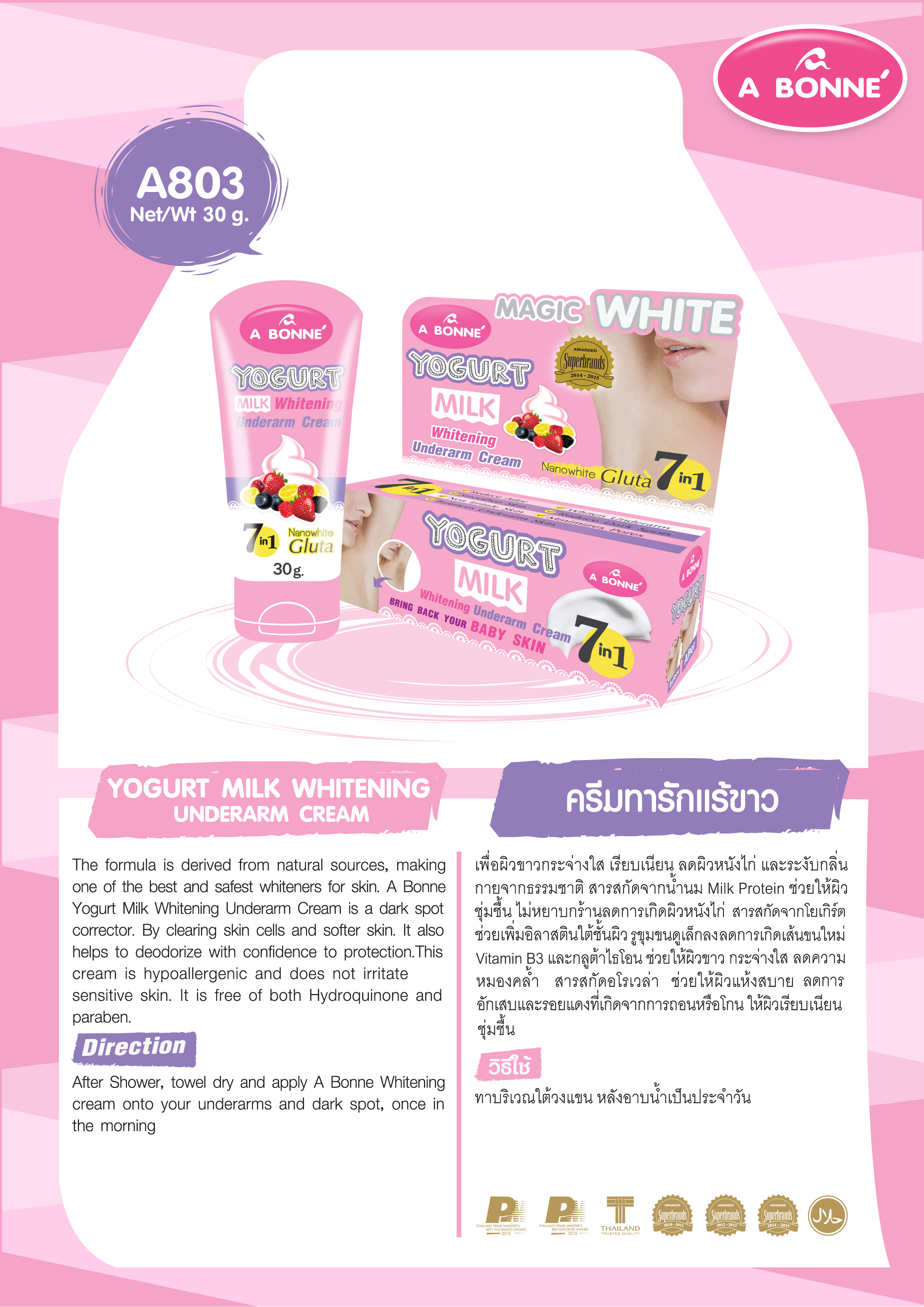 Magic Whitening Underarm Cream