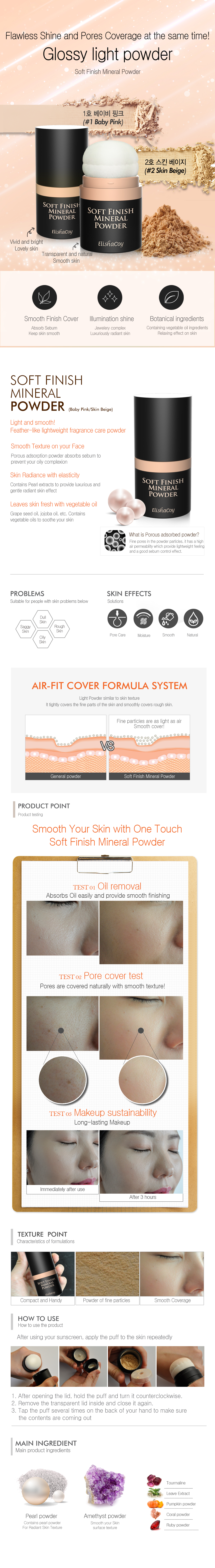 Soft Finish Mineral Powder #1 Skin Beige