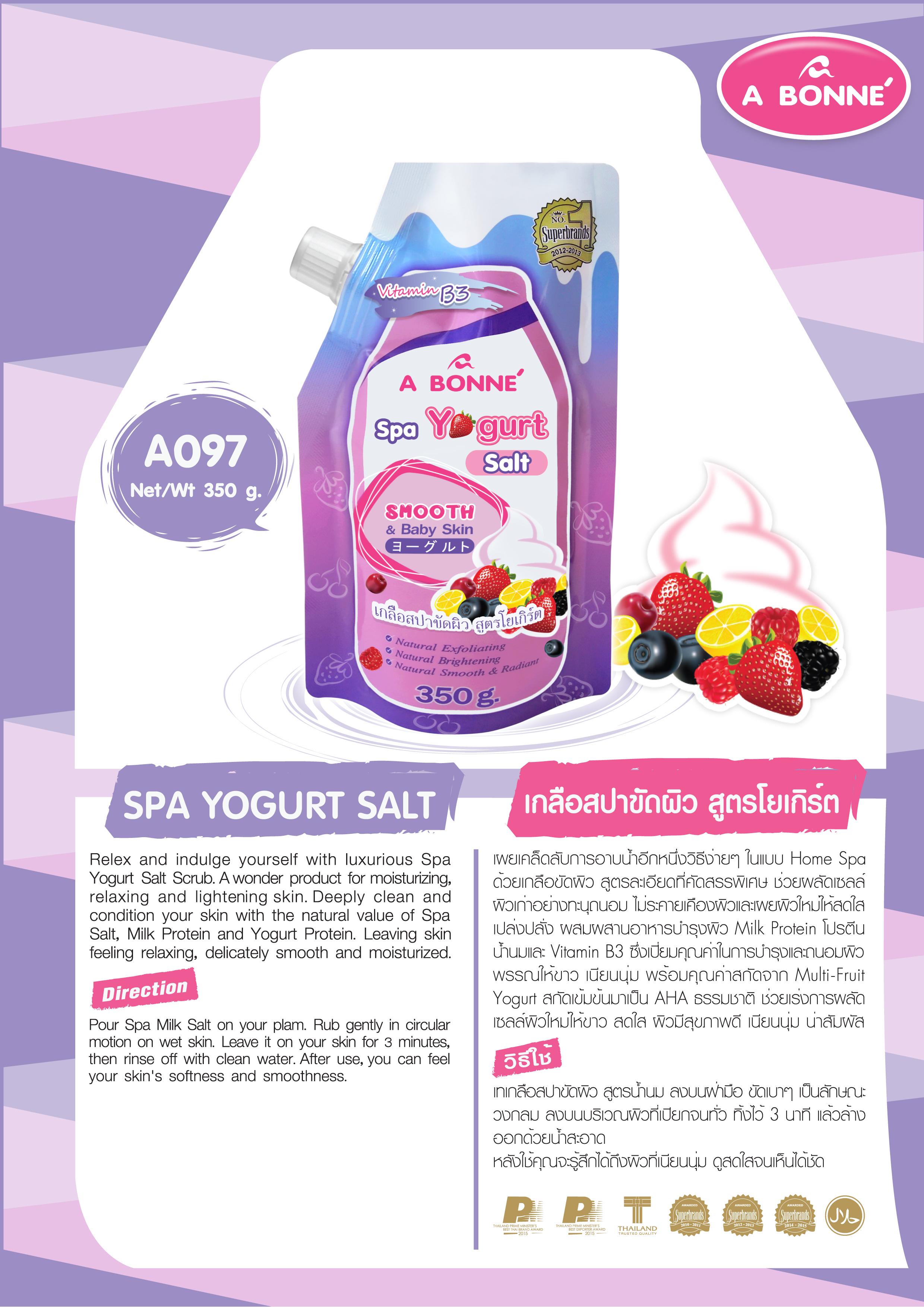 Spa Yogurt Salt 350g