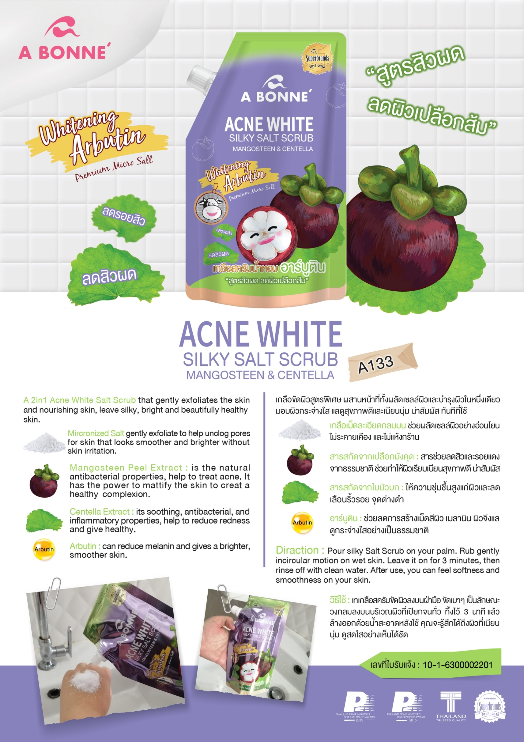 Acne Silk Salt Scrub Mangosteen and Centella 350g