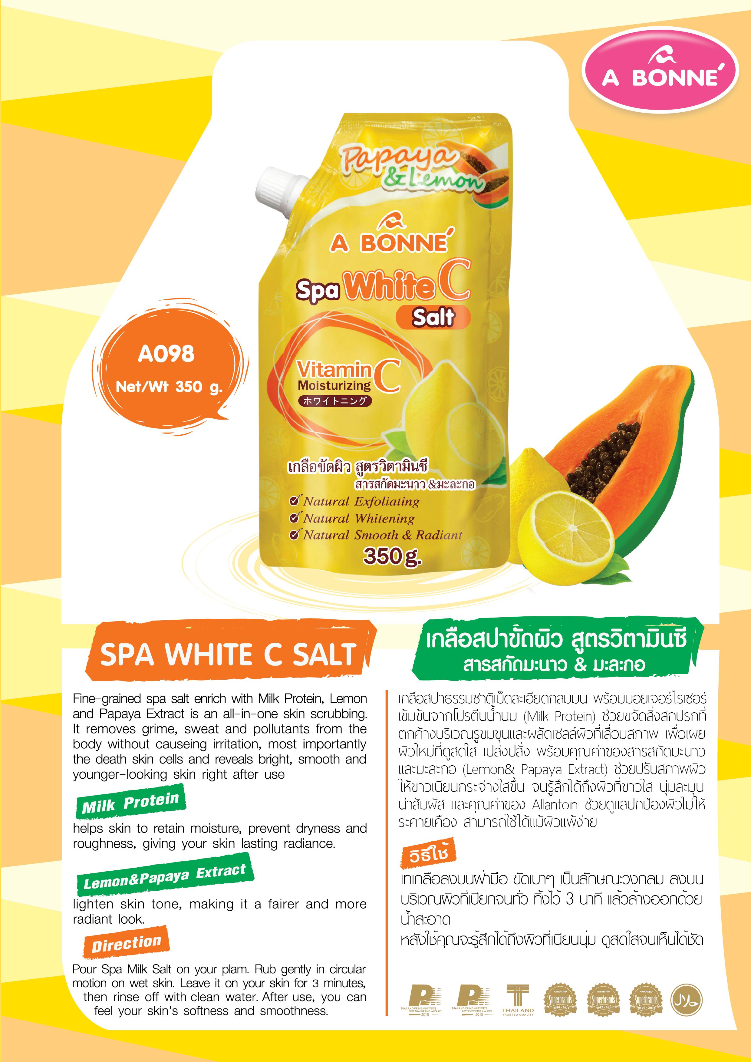 Spa White C Salt 350g