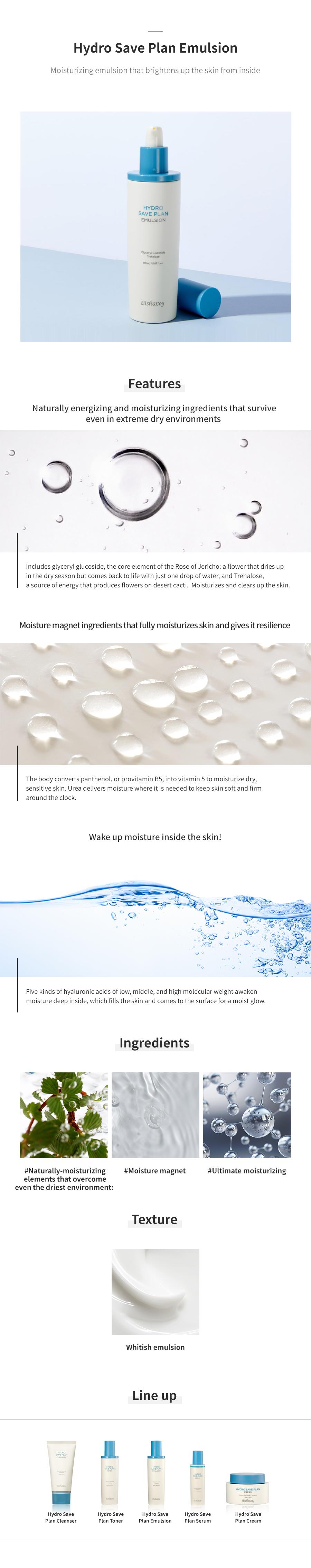 Hydro Save Plan Emulsion 150ml