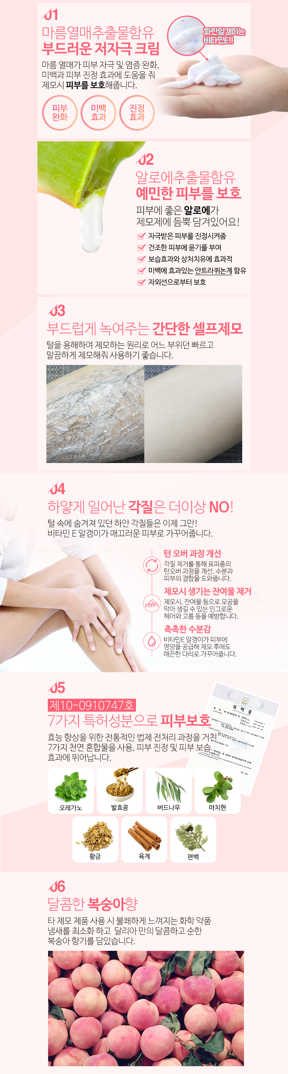 Mimi Scrub Hair Removal Cream
