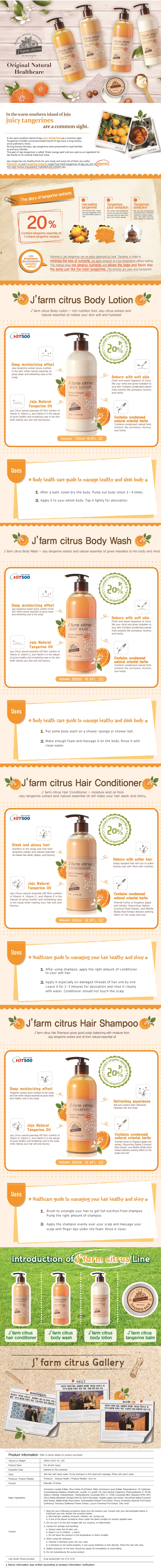 J Farm Citrus Hair & Body Healthcare Kit