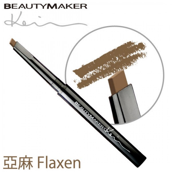 Eyebrow Pencil#Flaxen