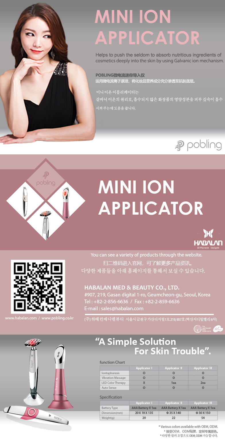 Mini Ion Applicator 3
