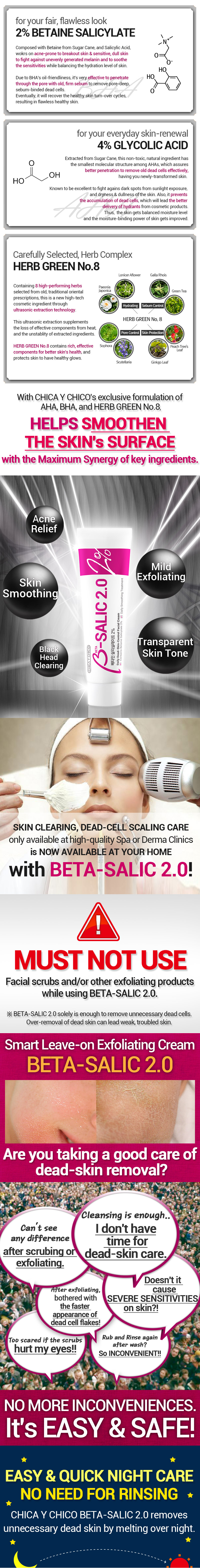 Beta Salic 2.0 cream