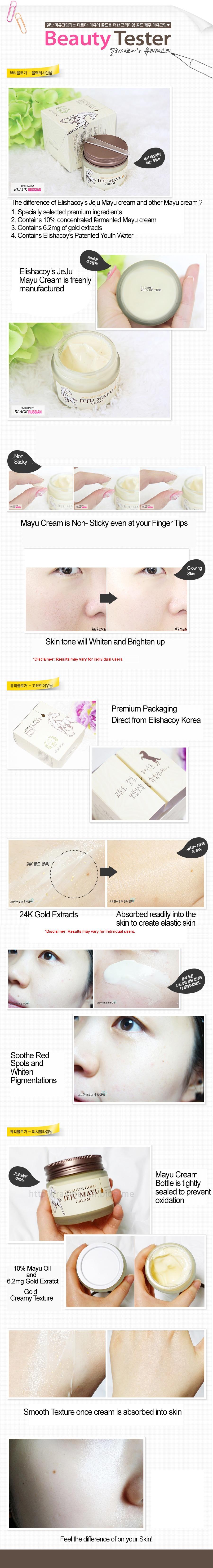 Premium Gold Jeju Mayu Cream