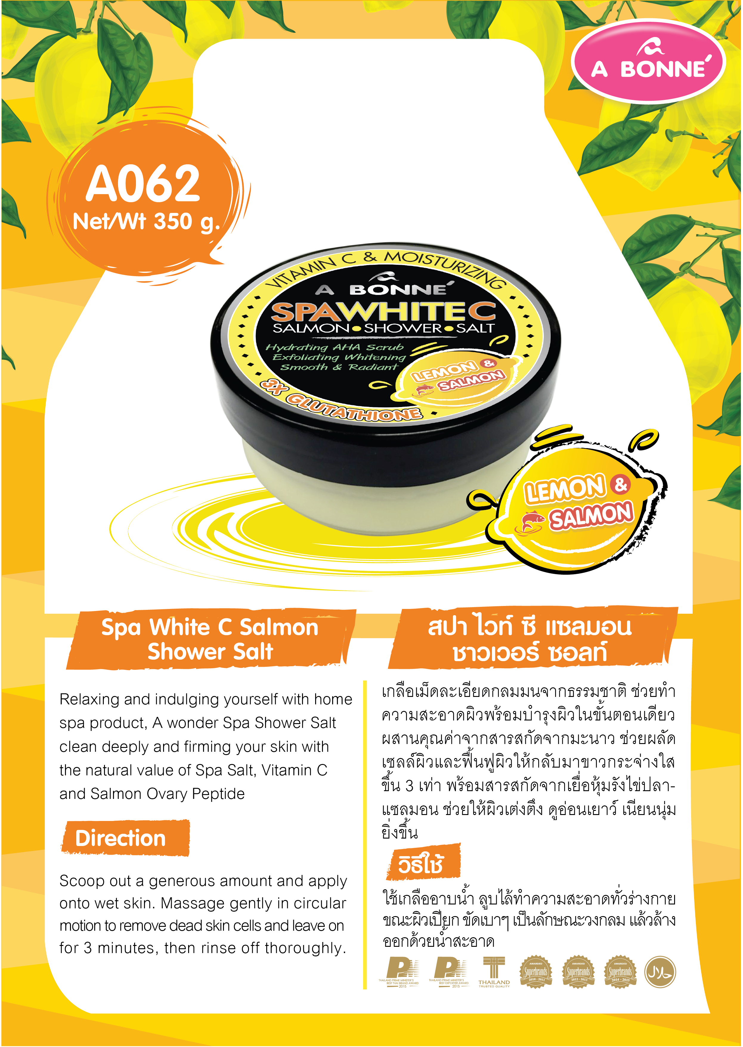 Spa White C Salmon Shower Salt