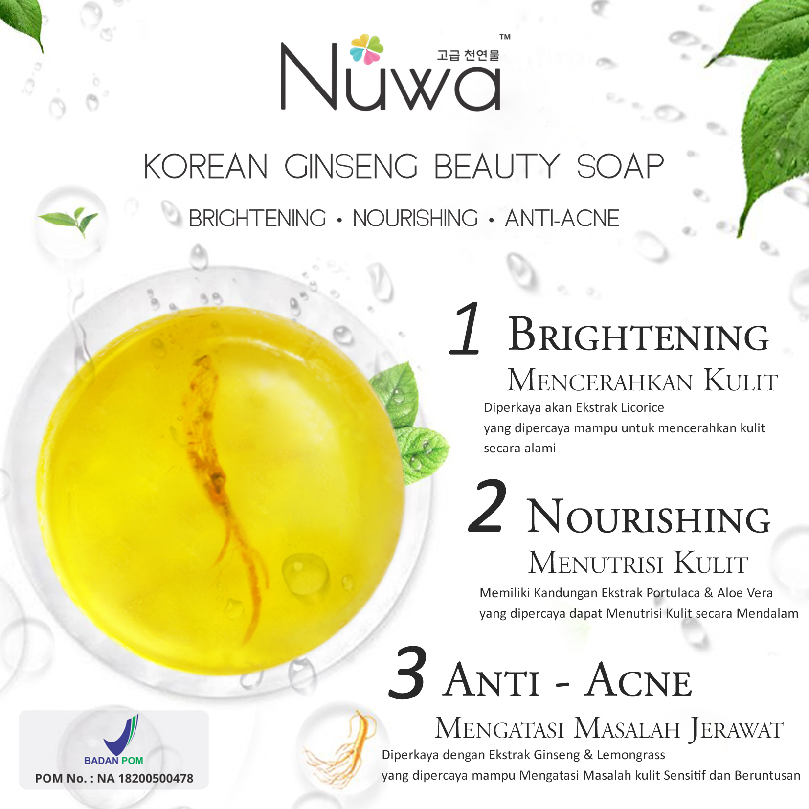 Korean Ginseng Beauty Soap 100g