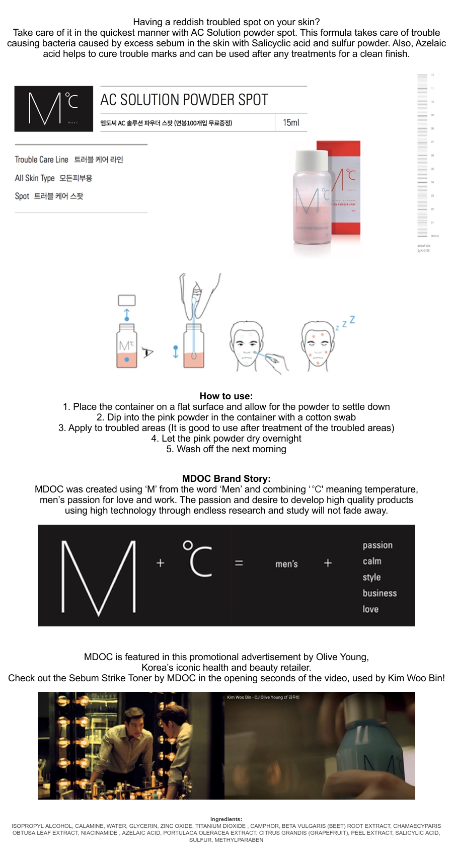 MdoC AC Solution Powder Spot