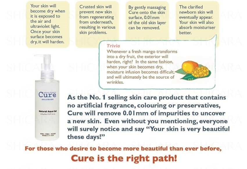 Cure Natural Aqua Gel (250ml)