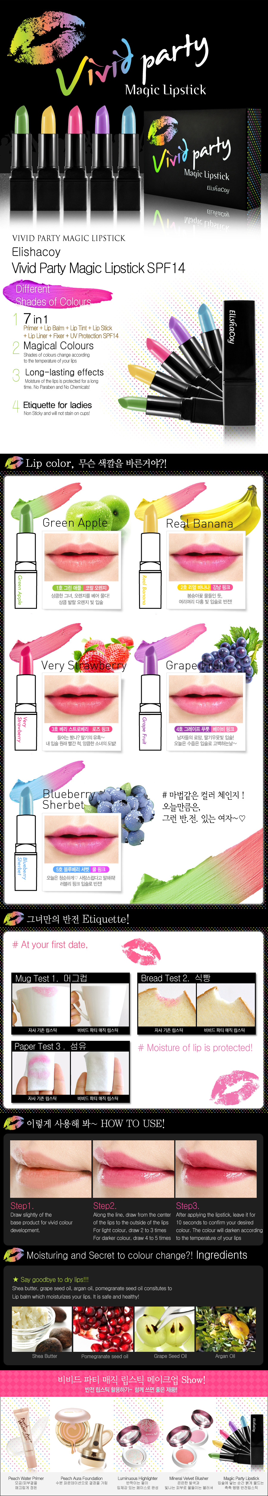 Vivid Party Magic Lipstick