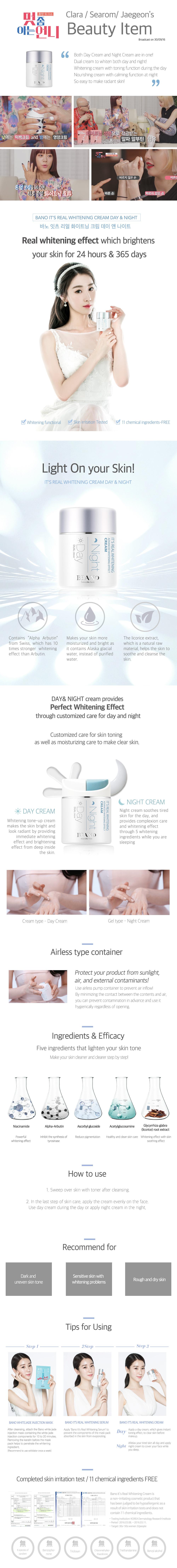 Its Real Whitening Cream